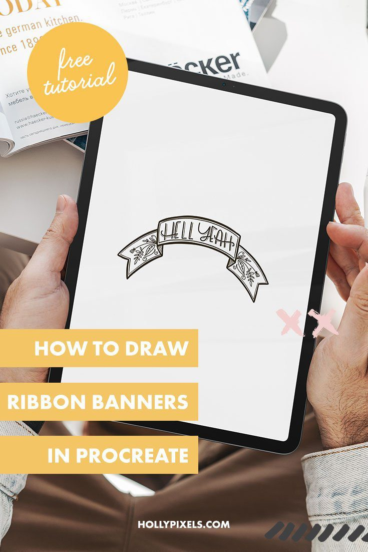 Learn how easy it is to draw ribbon banners in Procreate with me!