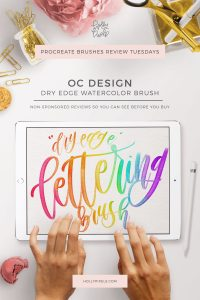 I've been on the hunt for a great dry edge watercolor Procreate brush and I found one! This one is by OCDesign at Creative Market and gives you a realistic dry edge to the watercolor in your lettering. You have to see this in action.