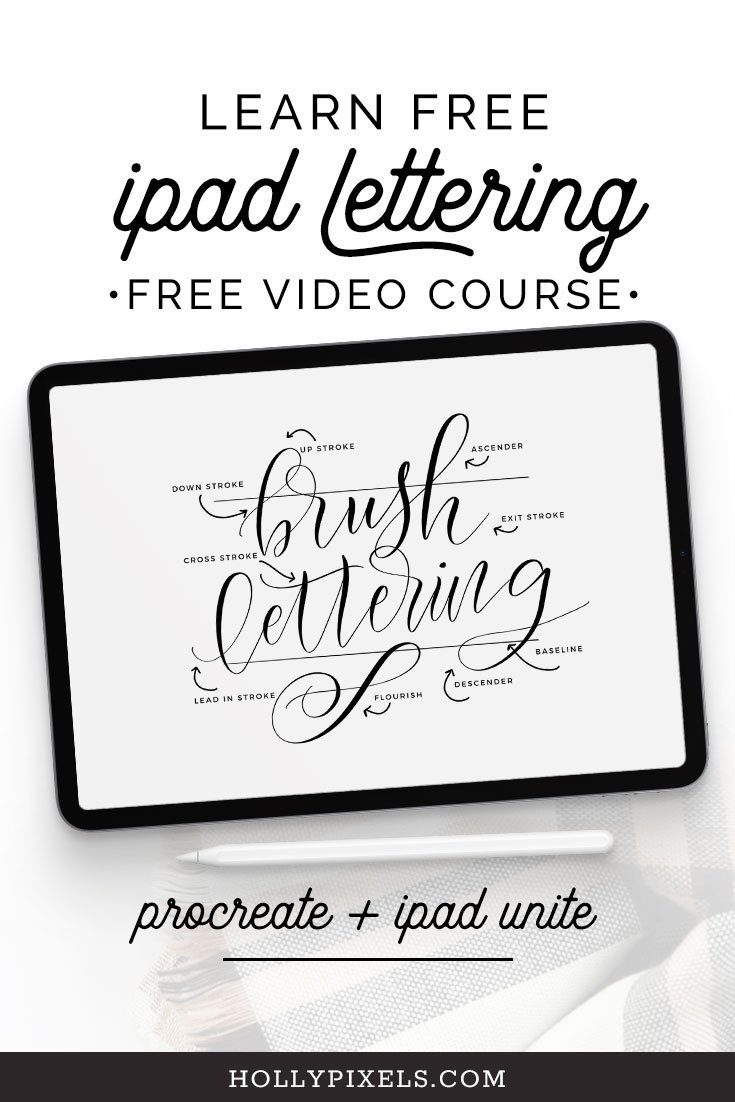 Learn how to do iPad Brush Lettering in Procreate absolutely free with Holly Pixels.